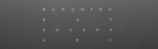 thumb-kangding-ray-solens-arc