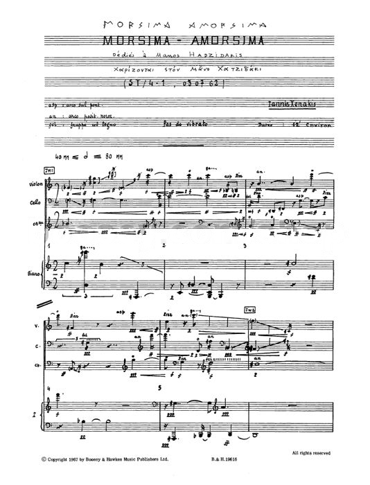The first page of the score of Morsima-Amorsima, edition of 1967.